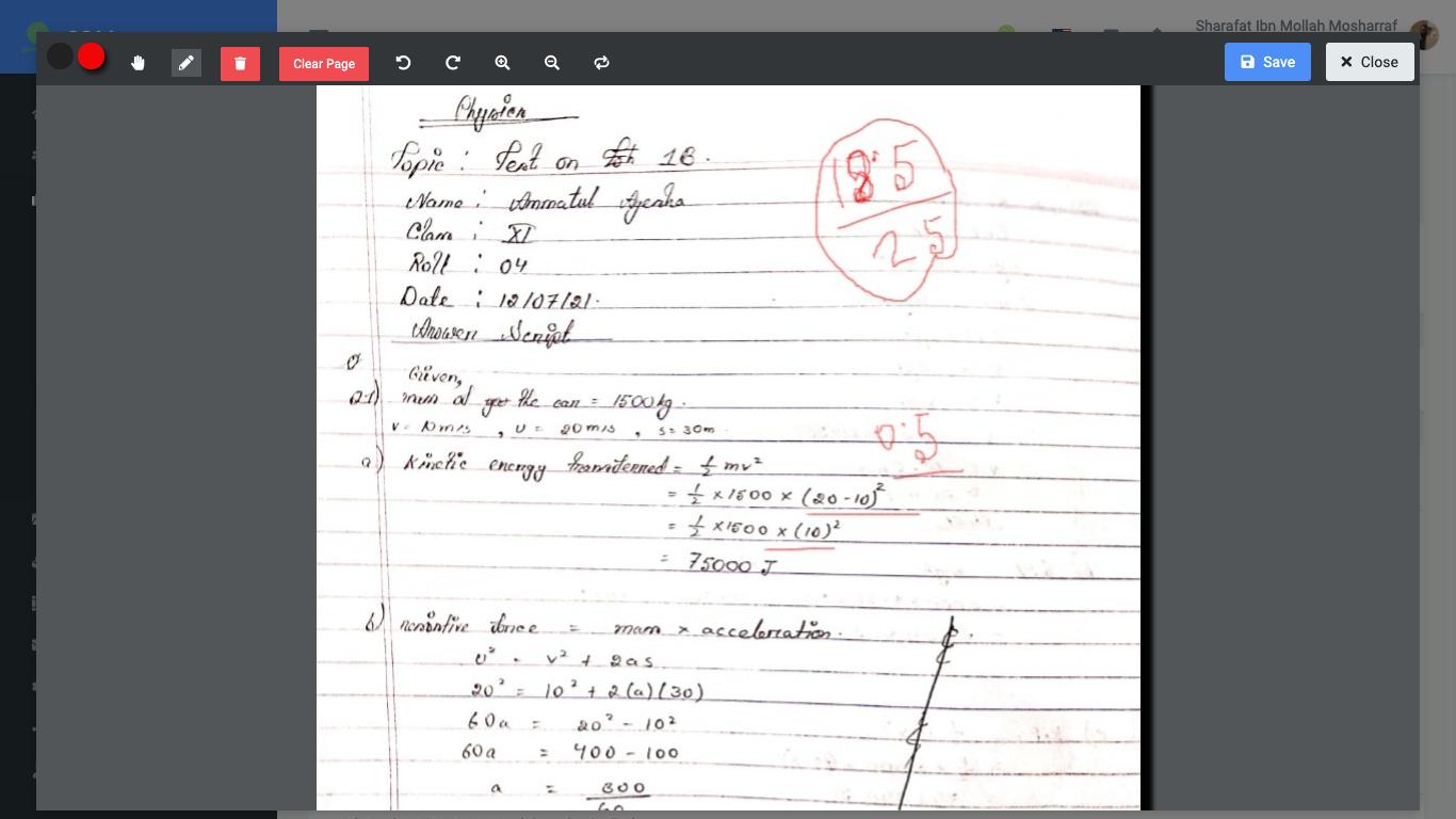 online-marking-screenshot